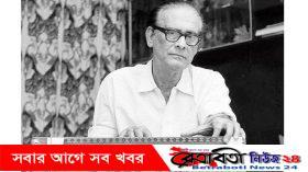 আধুনিক বাংলা গানের বরপুত্র হেমন্ত মুখোপাধ্যায়